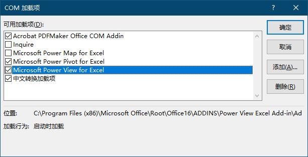 Microsoft Office Power View.JPG